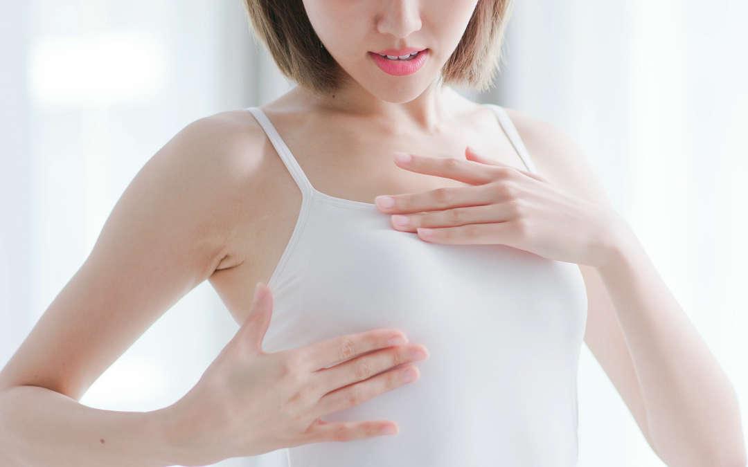 Dolore e tensione al seno: quello che devi sapere